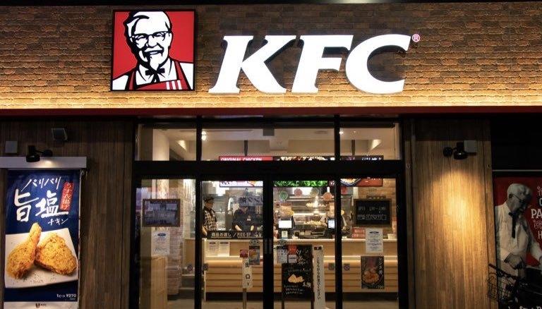 コロナ禍なのになぜ?「KFC」だけがやたら好調な理由