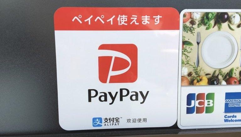 累計3,500万人!決済サービス「PayPay」成長の軌跡を振り返る