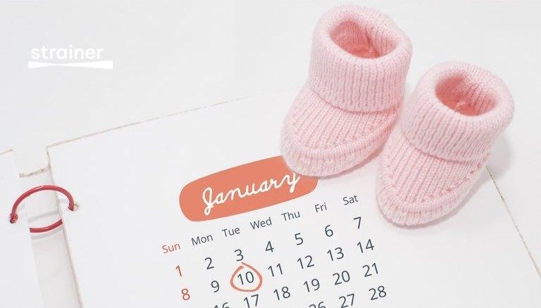 ベビーカレンダーが新規上場へ:クックパッドから独立、産婦人科向けも展開