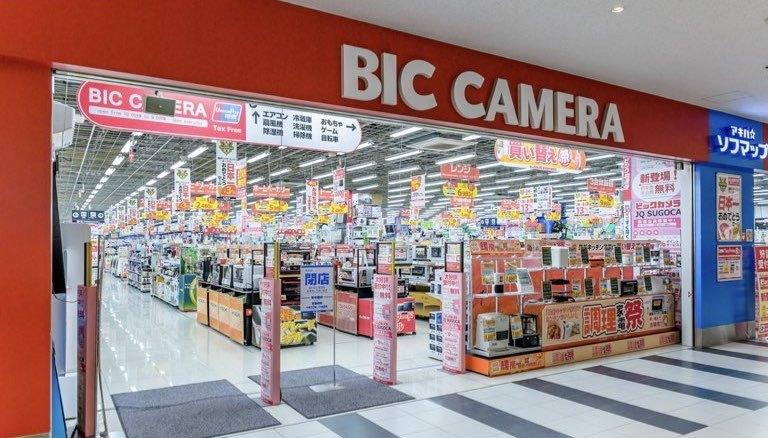 消費増税前の駆け込み需要はどれほどか?大幅増益の「ビックカメラ」1Q決算