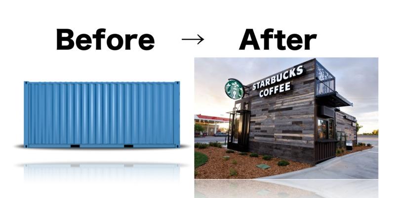 今後売上が爆増?貨物用コンテナでスタバの店舗を作る「SG Blocks」