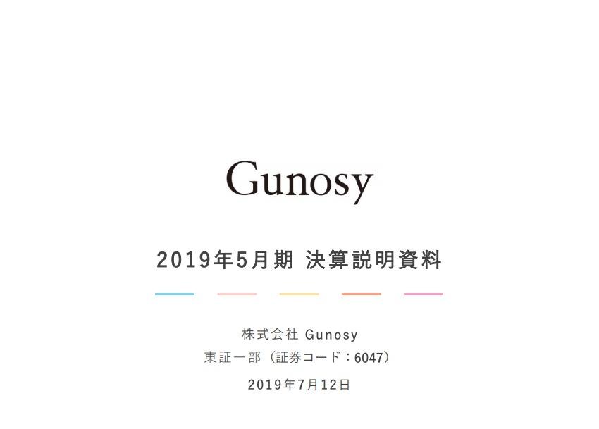 ファウンダーの福島氏が取締役を退任!「Gunosy」2019年5月期決算まとめ