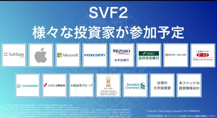 「ソフトバンクVF2」へ出資の従業員に融資?週明けにチェックしたい厳選ニュース10本