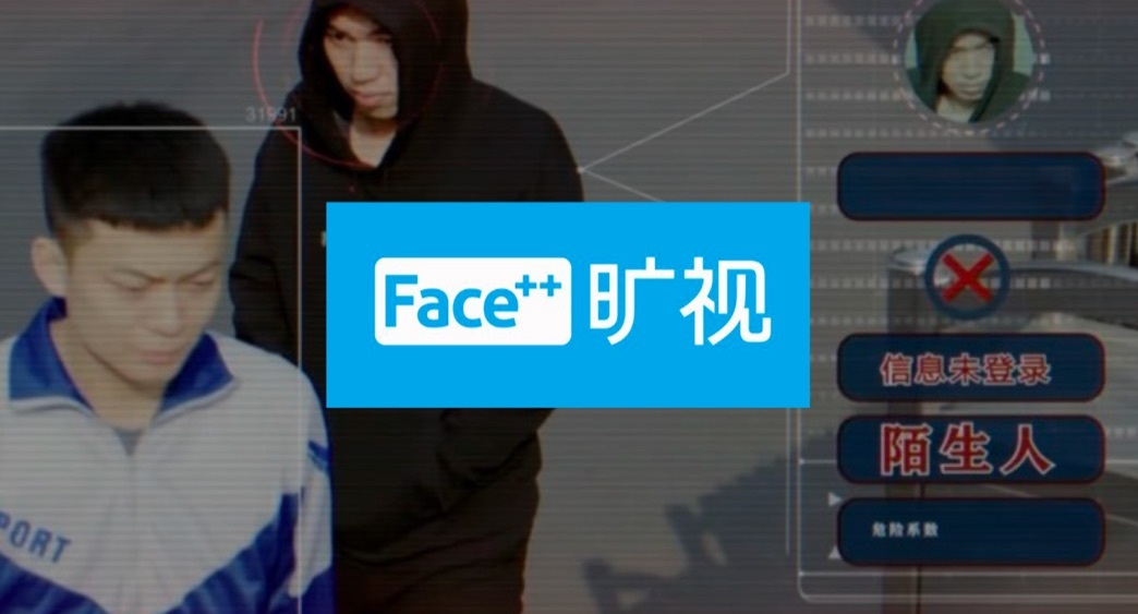 『Face++』を提供する中国顔認証ユニコーン『Megvii』が香港市場に上場へ