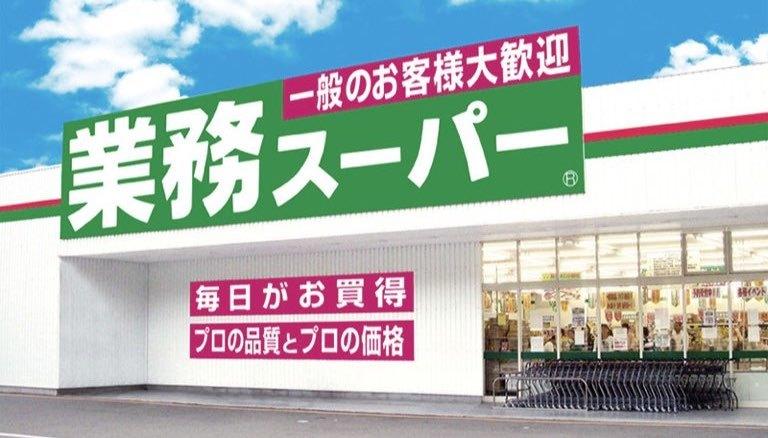 神戸物産 2Q決算:業務スーパー絶好調で売上が期首予想+16%上振れ